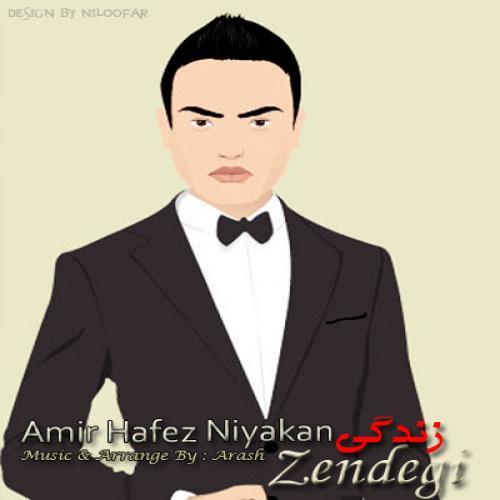 Amir Hafez Niyakan – Zendegi