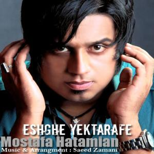 Mostafa Hatamian – Eshghe Yektarafe