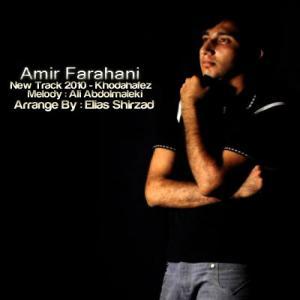 Amir Farahani – Khodahafez