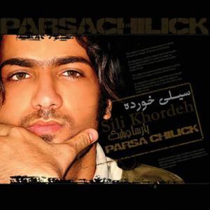 Parsa Chilick  – Sili Khordeh