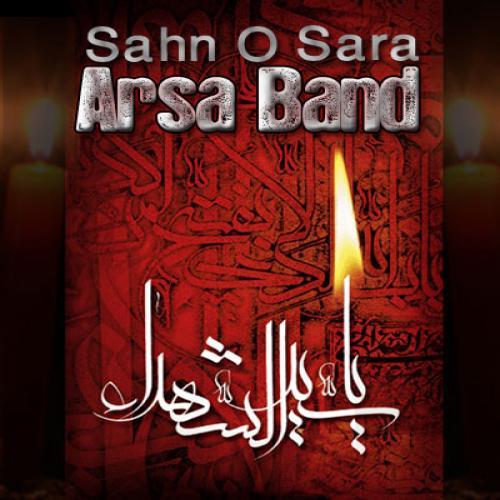 Arsa Band – Sahn O Sara