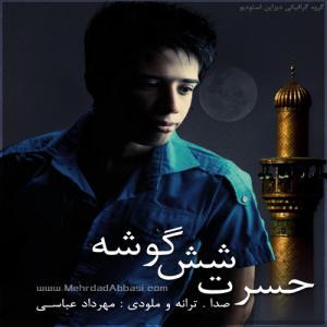 Mehrdad Abbasi – Hasrate 6 Gooshe
