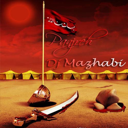 Dj Mazhabi – Karbala
