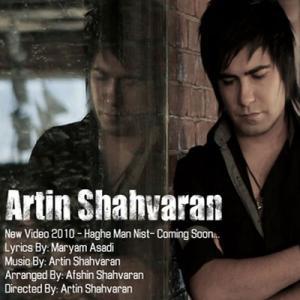 Artin Shahvaran – Haghe Man Nist