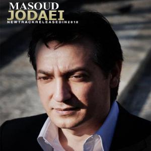 Masoud – Jodaie