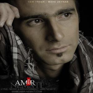 Amir Nemati – Mahe Zeynab