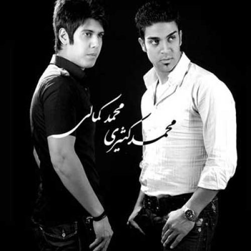 Mohammad Kamali – Titrajh Motade Ejbari