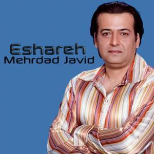 Mehrdad Javid – Eshareh