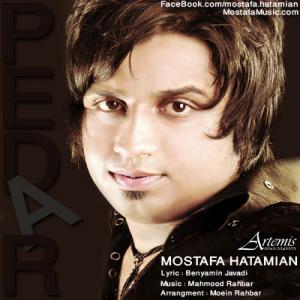 Mostafa Hatamian – Pedar