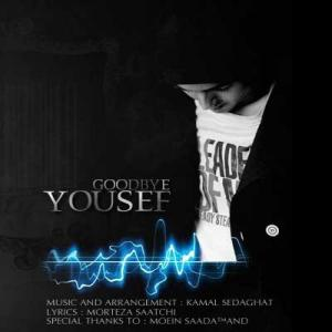 Yousef – Good Bye