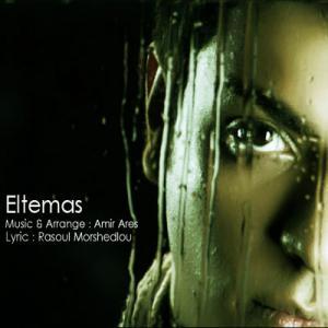 Amir Ares – Eltemas
