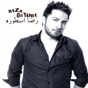 Reza Osture – Ki Boode Chi Boode (New Version)