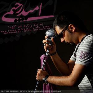 Omid Rahimi – Saghi