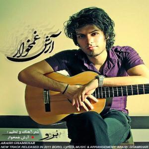 Arash Ghamkhar – Boro