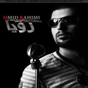 Omid Rahimi – Roya