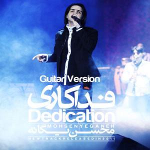 Mohsen Yeganeh – Fadakari (Guitar Version)