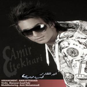 Amir Eftekhari – Labe Darya