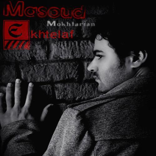 Masoud Mokhtarian – Ekhtelaf