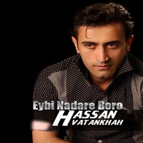 Hassan Vatan Khah – Eybi Nadare Boro