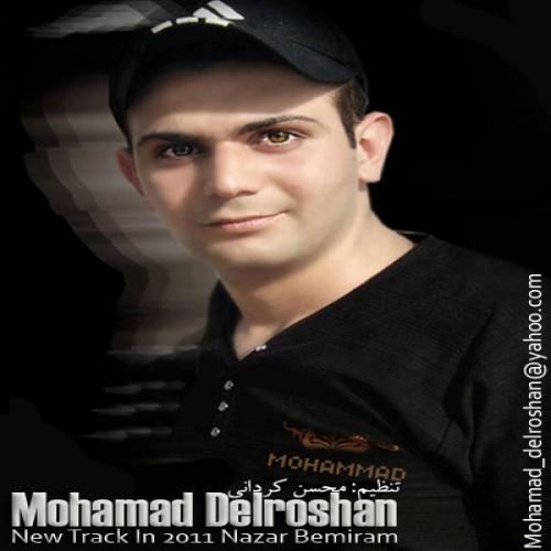 Mohamad Delroshan – Nazar Bemiram