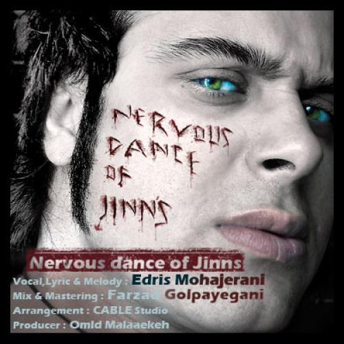 Edris Mohajerani – Nervous Dance Of Jinns