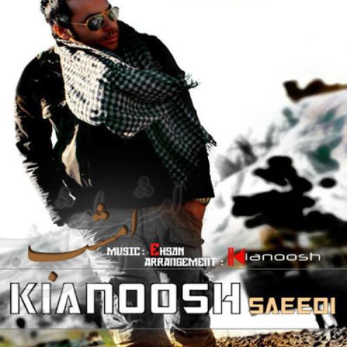 Kianoosh Saeidi – Emshab
