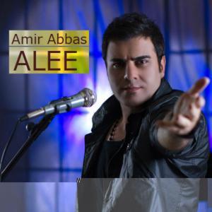 Amir Abbas – Alee