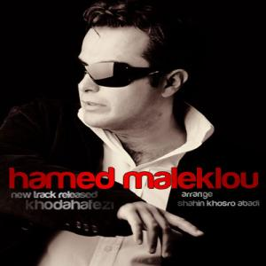 Hamed Maleklou – Khodahafezi