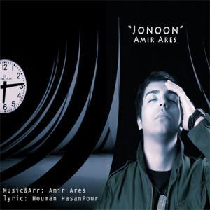Amir Ares – Jonoon