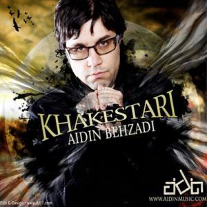 Aidin Behzadi – Khakestari
