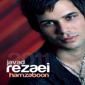 Javad Rezaei – Hamzaboon