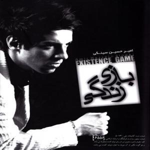 Amir Sinaki – Bazie Zendegi