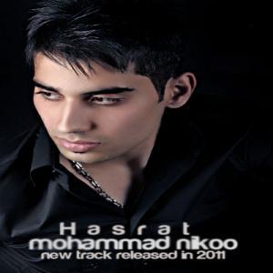 Mohammad Nikoo – Hasrat