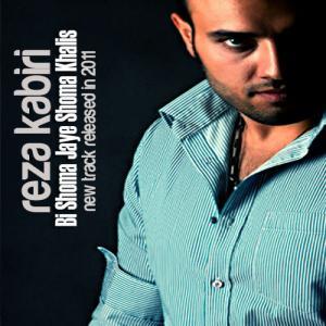Reza Kabiri – Bi Shoma Jaye Shoma Khalis