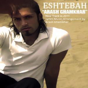 Arash Ghamkhar – Eshtebah