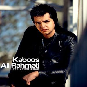 Ali Rahmati – Kaboos