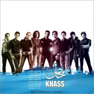 Various Artists – Khaas