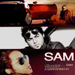Sam – Eshghe Man