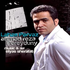 Ahmadreza Fereydouni – Lahze Parvaz