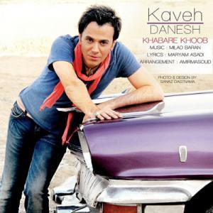 Kaveh Danesh – Khabare Khoob