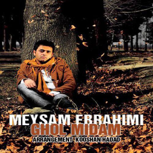 دانلود آهنگ میثم ابراهیمی قول میدم