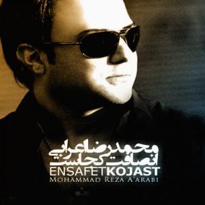 Mohammad Reza Aarabi – Ensafet Kojast