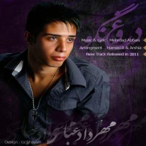 Mehrdad Abbasi – Dorogh Nagoo