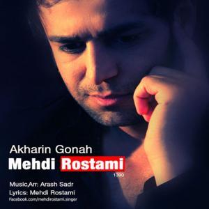 Mehdi Rostami – Akharin Gonah