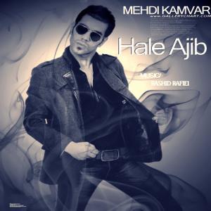Mehdi Kamvar – Hale Ajib