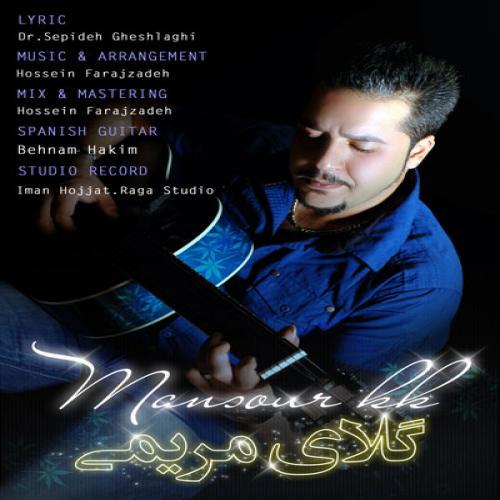 Mansour kk – Golaye Maryami