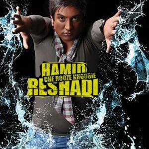 Hamid Reshadi – Che Rooze Khoobie