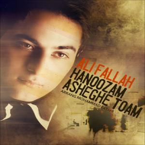Ali Fallah – Hanozam Asheghe Toam