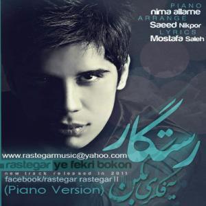 Rastegar – Ye Fekri Bokon Piano Version