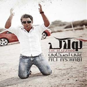 Ali Ashabi – Koolak